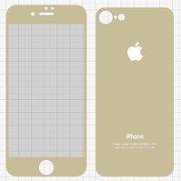 Закаленное защитное стекло All Spares для мобильного телефона Apple iPhone 7, 0,26 мм 9H, переднее и заднее, золотистый