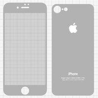Закаленное защитное стекло All Spares для мобильного телефона Apple iPhone 7, 0,26 мм 9H, переднее и заднее, серебристый