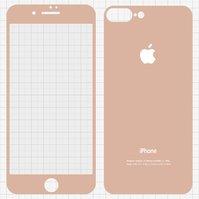 Закаленное защитное стекло All Spares для мобильного телефона Apple iPhone 7 Plus