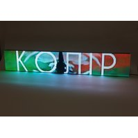 RGB LED-дисплей для рекламы 960 мм × 160 мм, (192 × 32 точек), IP20