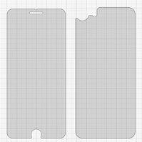 Закаленное защитное стекло All Spares для мобильного телефона Apple iPhone 7, 0,26 мм 9H, 2,5D, переднее и заднее