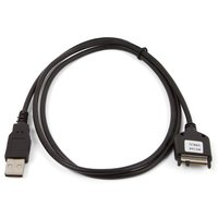 P2K USB Data Cable for Smart-Clip