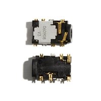 Handsfree Connector for Nokia 2630, 3110c, 3500, 5200, 5300, 5610, 5700, 6120c, 6300, 6500s, 7500, E52 Cell Phones