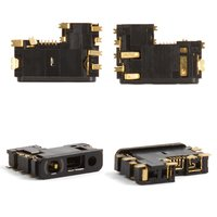 Charge Connector for Nokia 1200, 1202, 1208, 1650, 2332c, 2600c, 2630, 2760, 5000 Cell Phones