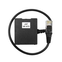 ATF/Cyclone/JAF/MXBOX HTI/UFS/Universal Box F-Bus Cable for Nokia N79 (7 pin)