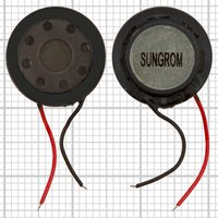 Speaker + Buzzer for Samsung B100, B200, I900, J150, J200, J210, J700 Cell Phones