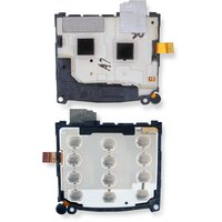 Keyboard Module for Samsung E950 Cell Phone, (bottom)