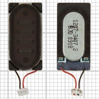 Buzzer for Sony Ericsson G705, W715 Cell Phones