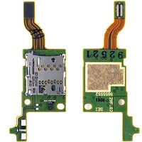 Memory Card Connector for Nokia N97 Cell Phone, (with flat cable)
