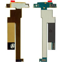 Flat Cable for Nokia N86 Cell Phone, (for mainboard, with camera, with components)
