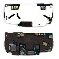 Keyboard Module for Nokia N86 Cell Phone, (upper)