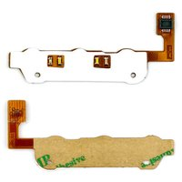 Keyboard Module for Nokia 5230, 5800 Cell Phones