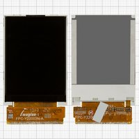 LCD for China-Nokia 6700, 6700TV, 6800, 6800TV Cell Phones, (39 pin, (55*41)) #FPC-Y22003N-A
