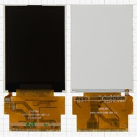 Pantalla LCD para celulares China-Nokia E71 TV, E72 TV;  169, 37 pin, (70*50), #8287-0229-5080 REV 1.0