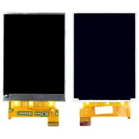 LCD for Sony Ericsson J20 Cell Phone
