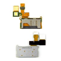 SIM Card Connector for Sony Ericsson W995 Cell Phone, (with flat cable)