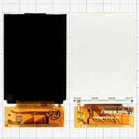 LCD for China-Gstar Q292 Cell Phone, (37 pin, (54*40)) #FPC 2065-5