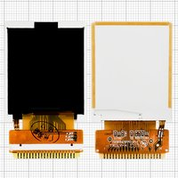 LCD for China-Yi Feng E108Q Cell Phone, (20 pin, (42*34)) #TSF8H0470FPC-A1-E