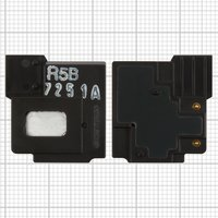 Buzzer for Sony Ericsson P1 Cell Phone, (in frame)