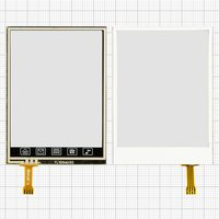 Touchscreen for China-Nokia E71 Mini, N8 Mini, N95 Mini, TV302 Cell Phones, ((64 mm * 46 mm), 79 mm, type 1)