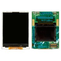 LCD for LG GB250 Cell Phone