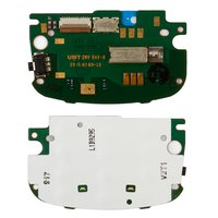 Keyboard Module for Nokia 6710n Cell Phone, (bottom)