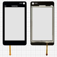 Touchscreen for China-Nokia N8 Cell Phone, ((94*52 mm), 84 mm, type 1, (72*44 mm))