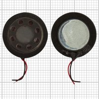 Buzzer for China-phone universal Cell Phone, (universal, (d 20 mm))