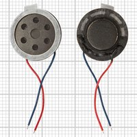 Buzzer for China-phone universal Cell Phone, (universal, (d 15 mm))