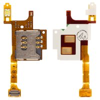 SIM Card Connector for Sony Ericsson G705, W705, W715 Cell Phones, (with flat cable)