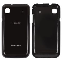 Battery Back Cover for Samsung I9000 Galaxy S Cell Phone, (black)