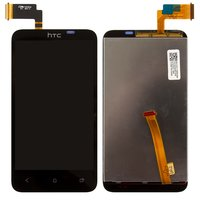 LCD for HTC T328d Desire VC Cell Phone, (black, with touchscreen)