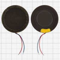 Buzzer for China-phone universal Cell Phone, (universal, (d 28 mm))