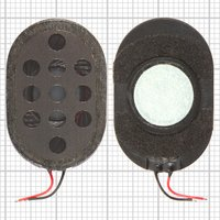 Buzzer for China-phone universal Cell Phone, (universal, (20x30 mm), type 1)