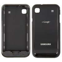 Housing for Samsung I9001 Galaxy S Plus Cell Phone, (black)
