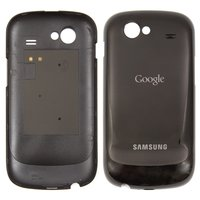Battery Back Cover for Samsung I9020 Cell Phone, (black)