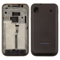 Housing for Samsung I9003 Galaxy SL Cell Phone, (bronze)