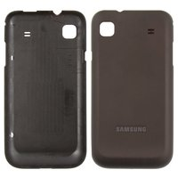Battery Back Cover for Samsung I9003 Galaxy SL Cell Phone, (bronze)