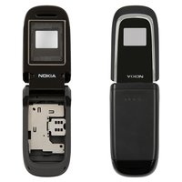 Housing for Nokia 2660 Cell Phone, (black, high copy)