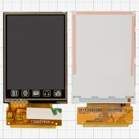 LCD for China-Nokia 6700, 6700TV, 6800, 6800TV Cell Phones, (with touchscreen, 36 pin, (51*36)) #F200274VA/120425/W200585CAA-HD5