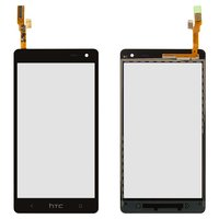 Touchscreen for HTC Desire 600 Dual sim, Desire 606w Cell Phones, (black)