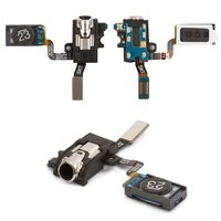 Handsfree Connector for Samsung N900 Note 3, N9000 Note 3, N9006 Note 3 Cell Phones