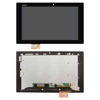 LCD for Sony Xperia Tablet Z Tablet, (black, with touchscreen)