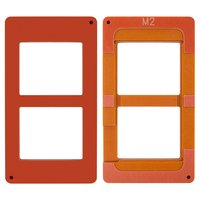 LCD Module Mould for Xiaomi Mi2, Mi2S Cell Phones