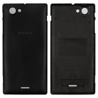 Housing Back Cover for Sony ST26i Xperia J Cell Phone, (black)