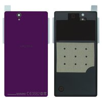 Housing Back Cover for Sony C6602 L36h Xperia Z, C6603 L36i Xperia Z, C6606 L36a Xperia Z Cell Phones, (purple)