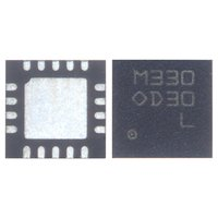 Light IC 20 pin for Samsung I9500 Galaxy S4 Cell Phone
