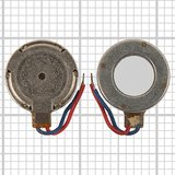 Vibrating Motor for Samsung I9100 Galaxy S2 Cell Phone