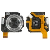 Zoom compatible with Fujifilm JX200>