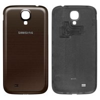 Battery Back Cover for Samsung I9500 Galaxy S4, I9505 Galaxy S4 Cell Phones, (brown)